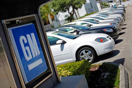 General Motors ���� ��������������� �� 2 ���. ������������ � ������� � ��������� ������������