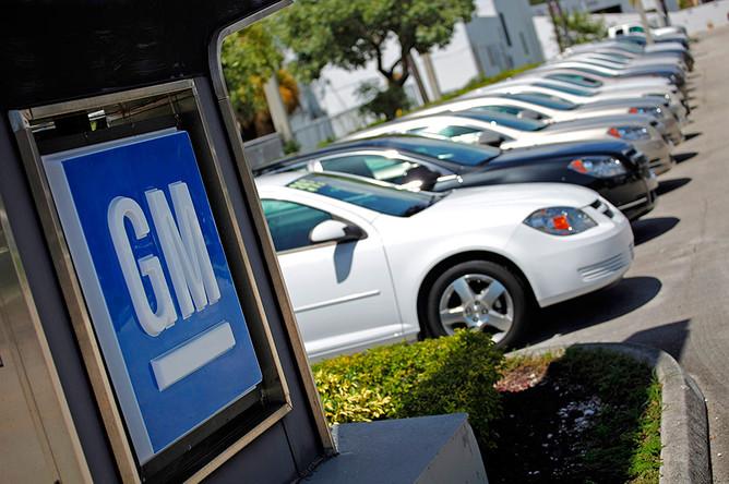 ВАвстралии закрылся последний автомобильный завод