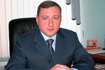 Domodedovo airport police chief fired for retroactively firing subordinate