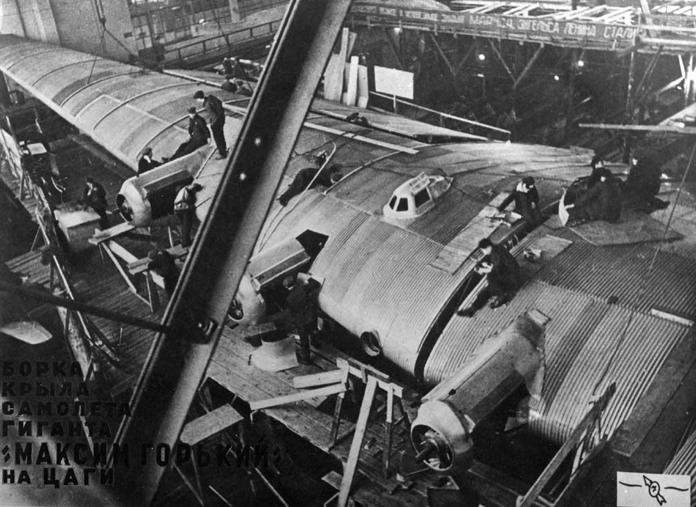 Cборка крыла АНТ-20 на ЦАГИ