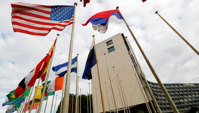 Минкультуры прокомментировало выход США выйти изЮНЕСКО