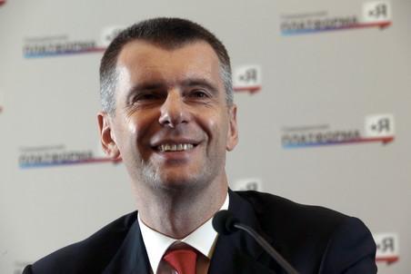 Лидер партии «Гражданская платформа» Михаил Прохоров во время съезда партии
