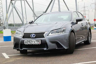 - Lexus GS 450h