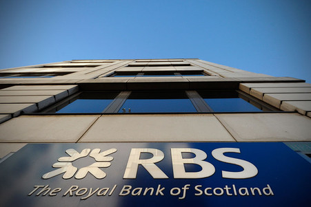 Royal Bank of Scotland ����� ��������� ������ �� �������� ����� �� ��������������� ������� LIBOR
