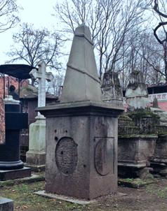 Могила Дарьи Николаевны Салтыковой на кладбище Донского монастыря Москвы