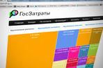 В рунете появился новый портал для анализа бюджетных расходов