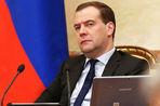 Россия требует от Украины еще $11 млрд платежей за газ