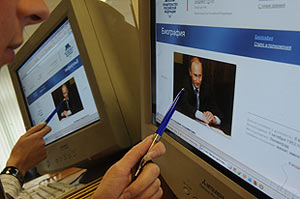 Министров принудили к интернету