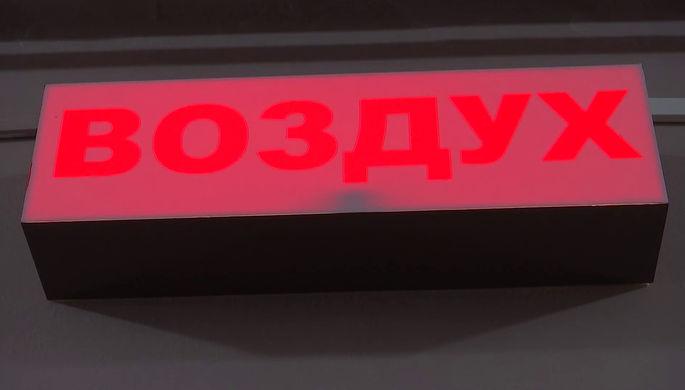 ВМинобороны поведали оразведактивности уграниц Российской Федерации занеделю