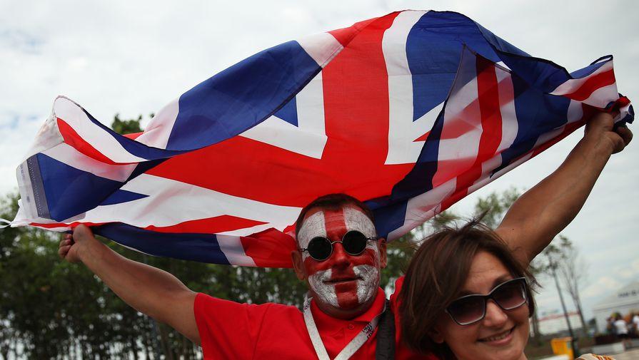 Британцы просят выходной в случае победы сборной Англии на ЧМ-2018