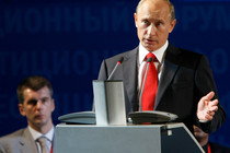 Putin's program article published