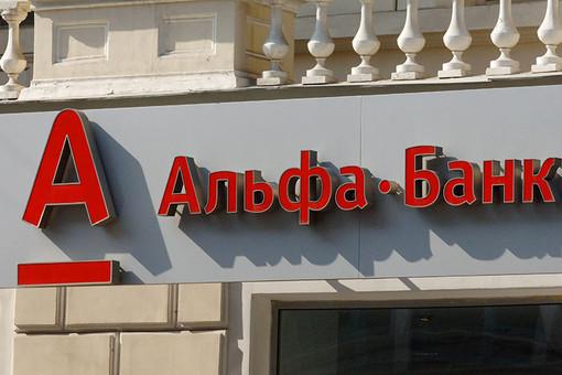 Сеть отделений Альфа-Банка в Нижнем Новгороде пополнилась еще одним полноформатным офисом.  Новое отделение (пятое по...