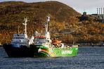 Нидерланды раскрыли дипломатическую переписку с Россией в связи с ситуацией вокруг ледокола Arctic Sunrise