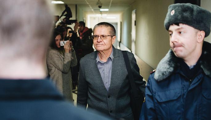 Бывший министр экономического развития России Алексей Улюкаев перед заседанием Замоскворецкого суда