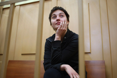 Dukhanina, 18, suspected of assaulting riot police, put under house arrest — Gazeta.Ru