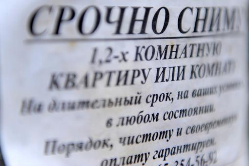 будет 2012 в 2013 году: