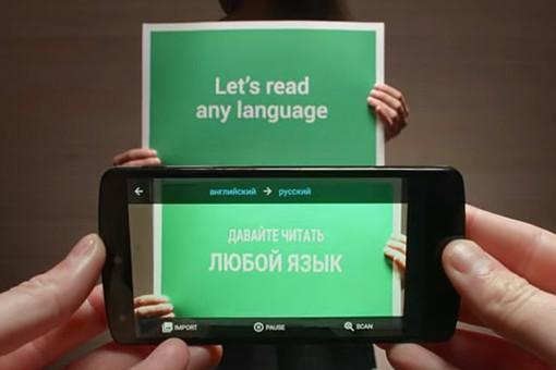 Фото гугл переводчик теперь с камеры смартфона