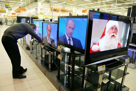 «Прямая линия» с премьер-министром РФ В. Путиным
