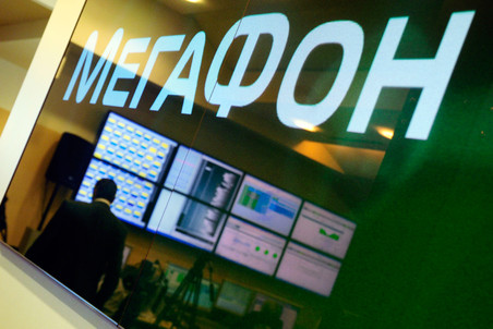 MegaFon IPO could take place in two-three weeks