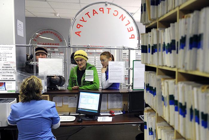 Запись на приём к врачу славянск на кубани поликлиника