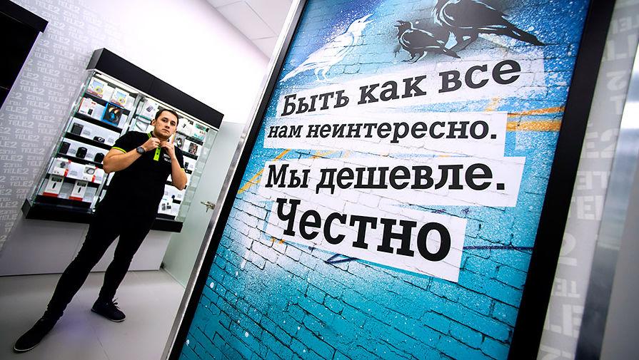 Евгений Биятов РИА