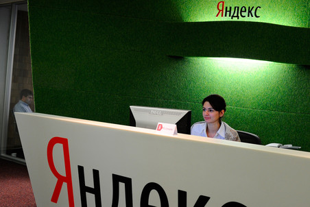 Yandex to create branded web browser - Vedomosti — Gazeta.Ru