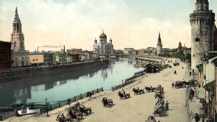 Кремлевская набережная до революции