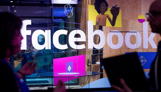 Юзеры жалуются наработу соцсети социальная сеть Facebook — Массовые сбои
