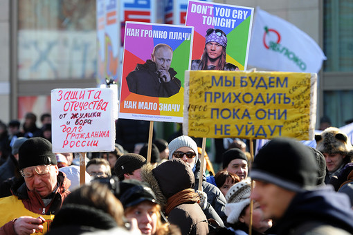 Во время митинга «За честные выборы»