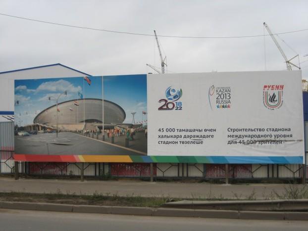 http://img.gazeta.ru/files3/850/3786850/bilboard-pic3-700x467-20670.jpeg