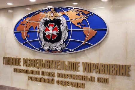 Новым главой ГРУ назначен генерал-майор Игорь Сергун