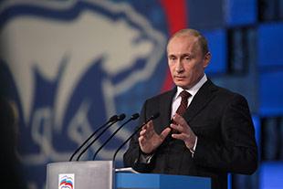 Партия власти поддержала премьер-министра на предстоящих выборах