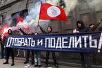 Готовы ли богатые и бедные россияне к налогам на патриотизм?
