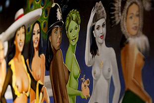 Музеи. Музей эротического искусства в Москве