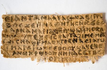 Папирус, представленный накануне в Риме профессором Гарварда Карен Кинг, где говорится про жену Иисуса Христа