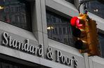 Standard & Poor's понизило рейтинг России