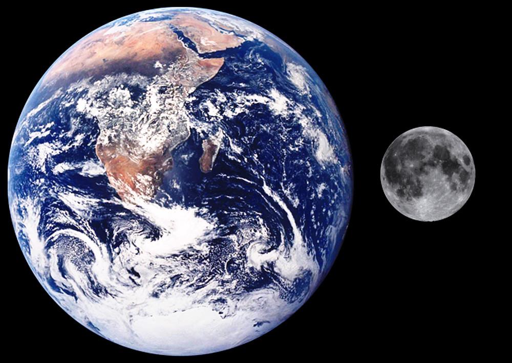 Как родилась Луна