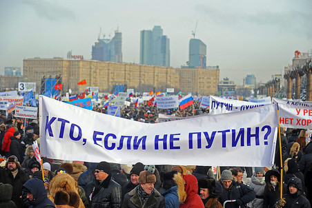 «Well never vote for Putin, his people dont pay on time,»- Putins rally unpaid participants say.
