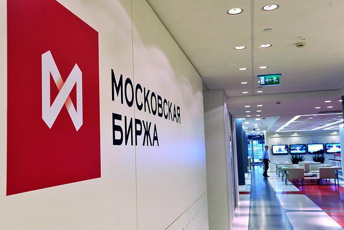 Индекс Мосбиржи обновил исторический рекорд, превысив 2400 пунктов
