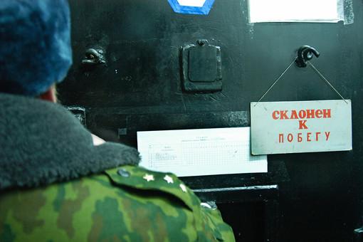 Казанский правозащитный центр распространил информацию о массовых суицидах в учреждениях УФСИН Татарстана