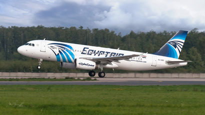 ���������� ������ ��������� ������ ���������� ������������ EgyptAir