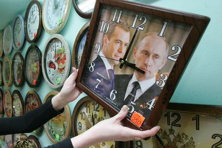 http://img.gazeta.ru/files3/870/3788870/medmed-pic4-452x302-52411.jpeg