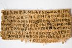 Гарвард отложил публикацию сенсационного папируса с текстом о «жене Иисуса»