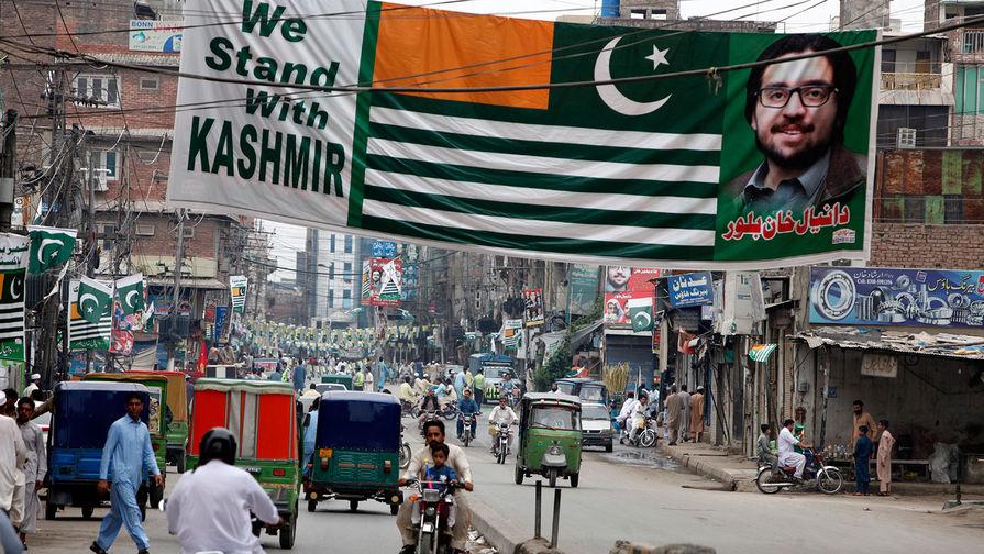 Совбез ООН впервый раз  заполвека провел совещание  поКашмиру