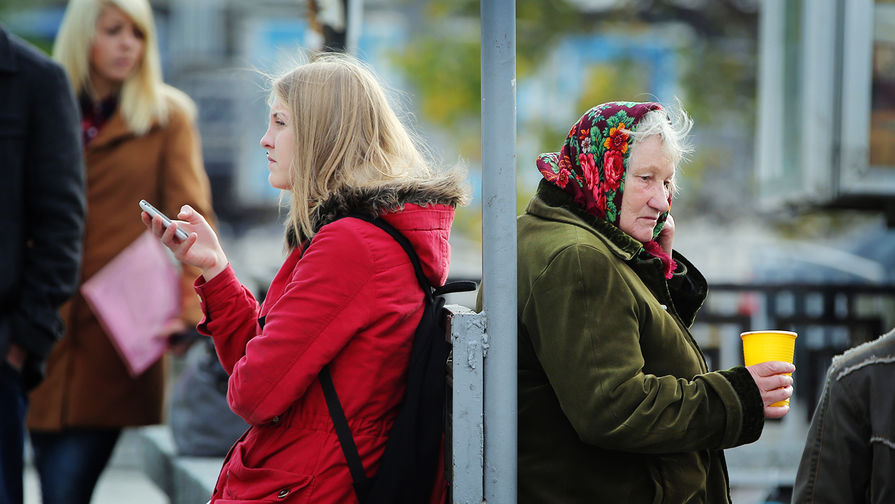 Доходы граждан России падают четвертый год подряд— Росстат