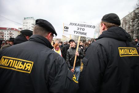 В Беларуси оппозиция отметила День воли акцией, собравшей несколько тысяч человек