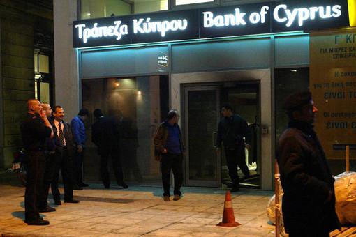 Кипр заморозил банковские вклады