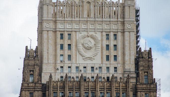 Руководитель МИД Японии назвал темы переговоров сколлегами из РФ
