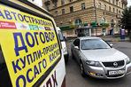 Владимир Путин подписал закон, предусматривающий увеличение выплат по ОСАГО