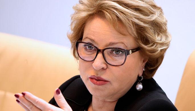 Матвиенко сообщили  отенденции кулучшению отношений РФ  иМолдавии